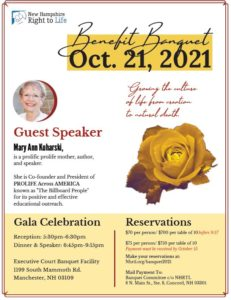 NHRTL 2021 Banquet @ Executive Court Banquet Facility